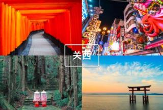 2021日本最想居住的街区《住みたい街》大赏