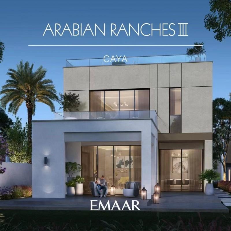 迪拜房产:伊玛尔开发商,阿拉伯山庄三期,独栋别墅开盘