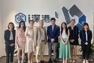 JAB集团将与环球国权基金集团强强携手建立【环球JA深港品牌】