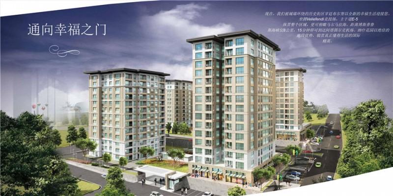 伊斯坦布尔主城区核心区域新建小区 1-4房