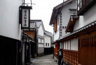 为了吸引居民,日本免费送房