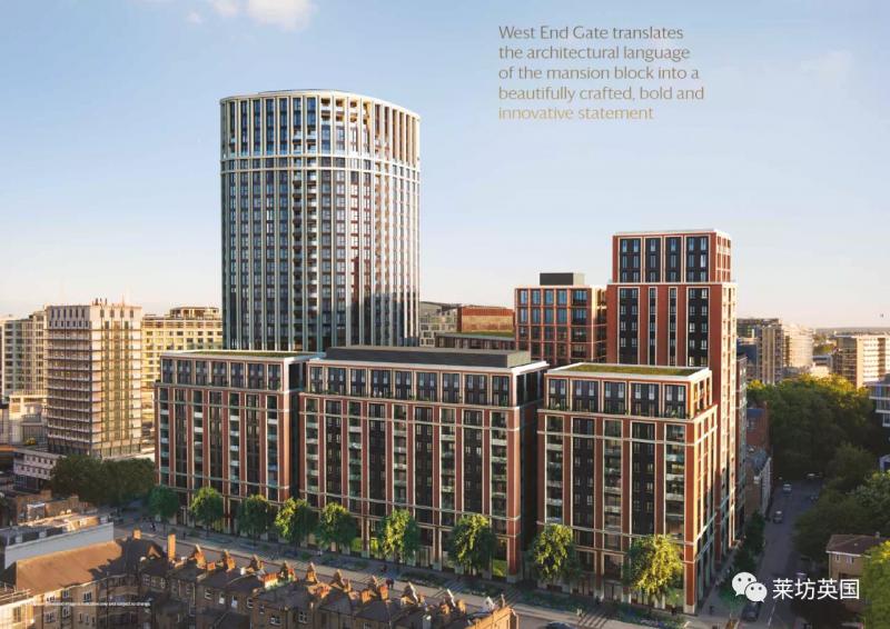 英国房产伦敦公寓 - 海德公园北顶层公寓