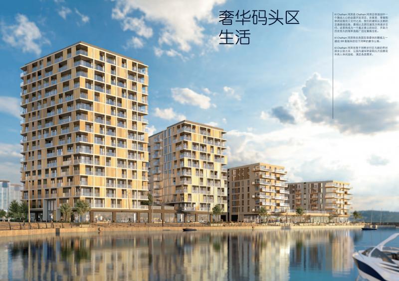 英国房产伦敦公寓 - 伦敦东南部肯特郡 -查塔姆滨河项目