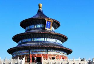 风水宝地 – Getaway Paradise- The Treasure Land of Feng Shui