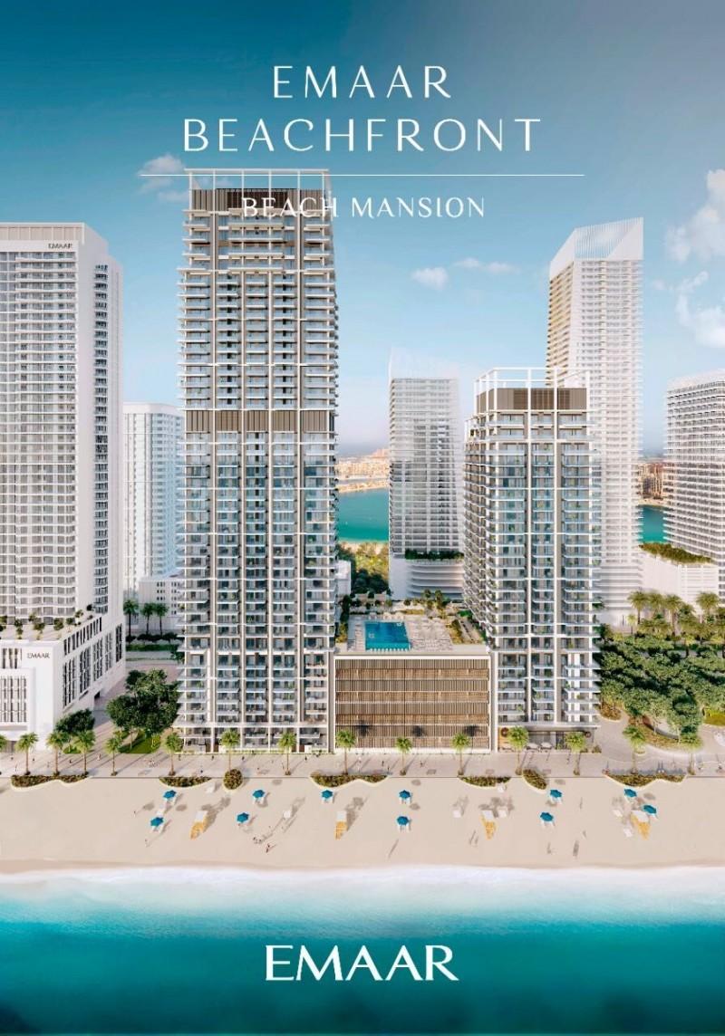 迪拜房产:2020迪拜世博会商机:迪拜王子岛海景房,朝棕榈岛
