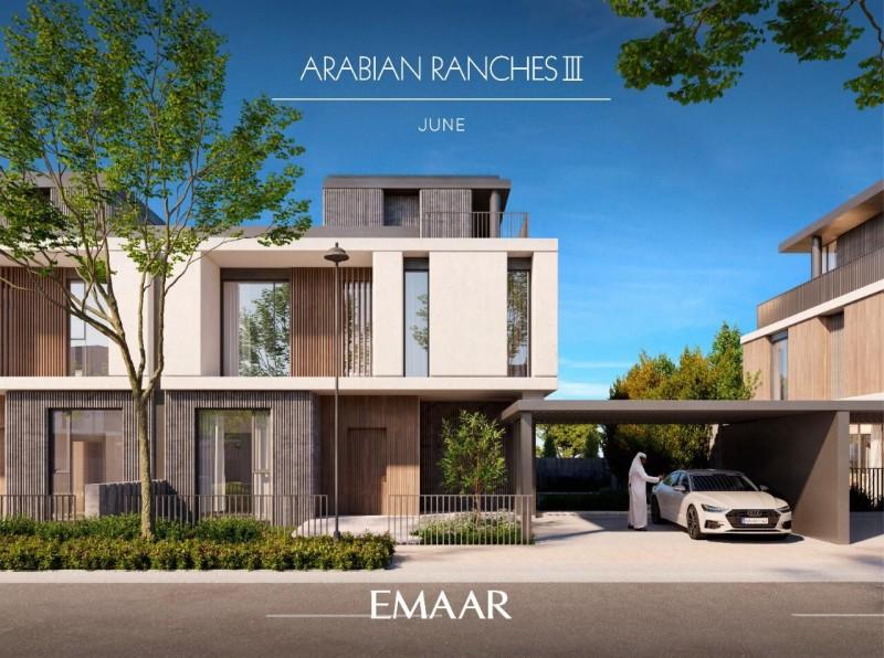 迪拜房产:伊玛尔开发商,阿拉伯山庄3期花园别墅 开盘