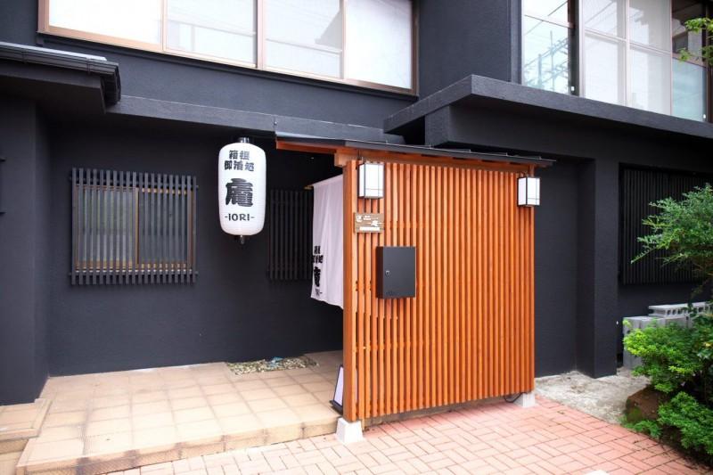元箱根湖畔旅馆 箱根神社入口出绝佳位置