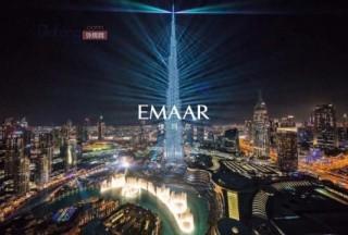 迪拜房产:迪拜房产开发商伊玛尔EMAAR项目介绍