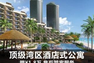 马来西亚马六甲豪高级公寓 亚昕喜来城精装修