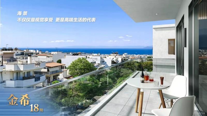 雅典南部格利法达稀缺海景洋房 临山面海  仅售23万欧起
