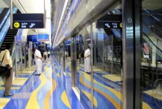 迪拜地铁(迪拜地铁运营时间)